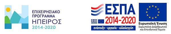 Logo-Epirus+ESPA 2014-2020