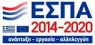 Logo-ESPA-2014-2020-oe6tm41wd2nob0he9clhzd818x1ms9pr6iwffk9iru